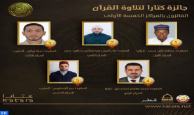 Dos marroquíes obtienen el tercer y quinto puesto en el Premio Katara de recitación del Santo Corán