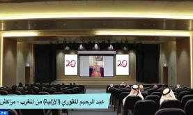 La experiencia marroquí en la preservación del patrimonio oral destacada en el Foro Internacional del Narrador de Sharjah