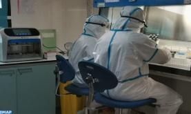 Los test del coronavirus, ya disponibles en el Hospital Universitario Mohammed VI de Marrakech