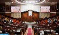 Covid-19: los funcionarios de la Cámara de Representantes donan 1,6 millones de dírhams al Fondo Especial