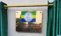 Consulado General de Gabón en Laayún: Un apoyo firme, franco y sincero a la marroquinidad del Sáhara (diario gabonés)