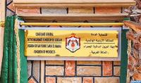 Jordania abre un consulado general en Laayún