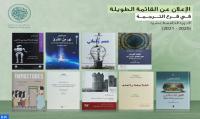 """Premio Sheikh Zayed del libro: Dos títulos marroquíes en la larga lista de la categoría """"Traducción"""""""