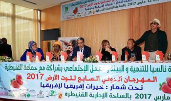 Kénitra: Coup d'envoi du 7è Festival international de la fraise sous le thème les richesses de l'Afrique pour l'Afrique