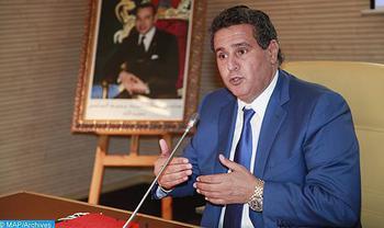 M. Akhannouch s'entretient à Marrakech avec la ministre fédérale allemande de l'Alimentation et de l'Agriculture