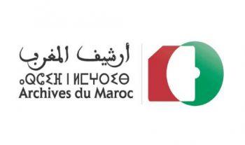 """""""Archives du Maroc"""" et la Fondation Roi Abdelaziz pour la recherche et les archives signent un mémorandum de coopération"""