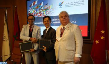 La CGEM et la Chambre générale de commerce de Hong Kong renforcent leur coopération
