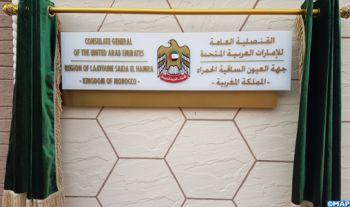 Sahara: l'ouverture d'un consulat émirati devrait être suivie par d'autres États du Golfe (expert en géopolitique)