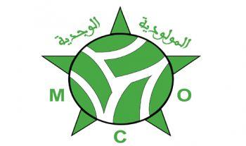 Les contraintes financières ont empêché le MCO de réaliser de meilleurs résultats (Président)