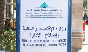 Hausse du déficit budgétaire à 41,9 MMDH à fin juillet (ministère)