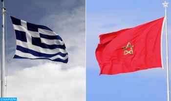 Création à Athènes de la Chambre greco-marocaine du commerce et du développement des affaires