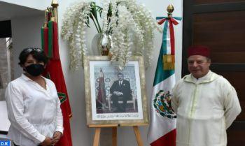 L'ambassadeur du Maroc à Mexico s'entretient avec la ministre mexicaine de l'Éducation publique