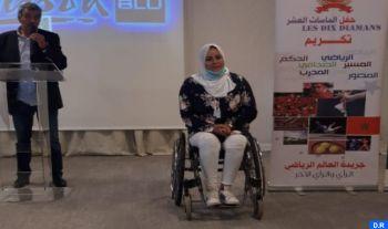 """L'athlète safiote Saida Amoudi élue meilleure sportive de l'année lors du Prix """"10 Diamants"""""""