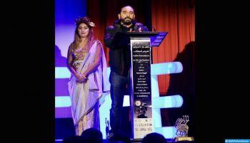 11è édition du festival Ciné-Université : Younès Reggab préside le jury de la compétition officielle des ciné-clubs