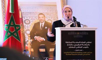 Mme El Ouafi appelle à un mécanisme participatif de dialogue et de concertation entre les conseils régionaux et les représentants des MRE