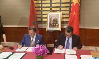 Signature à Pékin de deux accords de coopération entre la FNMM et le Musée national de Chine