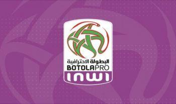 """Botola Pro D1 """"Inwi"""" (6e journée) : la Renaissance de Berkane et l'Olympique de Khouribga se neutralisent (3-3)"""