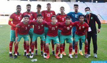 CAN U20 (tirage au sort): le Maroc dans le groupe C, aux côtés du Ghana, de la Tanzanie et de la Gambie
