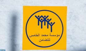 Fondation Mohammed V pour la solidarité/Coronavirus: L'ensemble des dons en nature de bienfaiteurs marocains contribueront aux efforts de réduire l'impact sur les populations vulnérables
