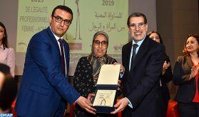 Trois entreprises récompensées lors de la 4-ème édition du trophée de l'égalité professionnelle