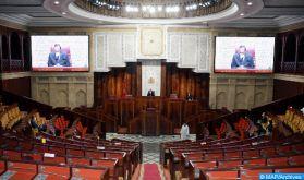 Chambre des représentants: Ouverture vendredi de la 2ème session de l'année législative