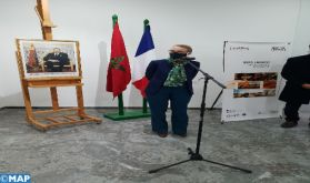 """Tétouan: vernissage de l'exposition """"I-Maroc une découverte interactive"""""""