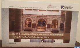 """Essaouira : Présentation à """"Bayt Dakira"""" d'un livre sur la singularité du droit hébraïque au Maroc"""