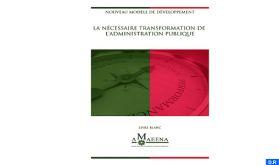 AMAEENA publie un Livre Blanc sur la transformation de l'administration publique
