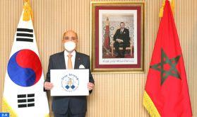 L'ambassade du Maroc à Séoul célèbre la Fête du Trône