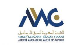 AXA: l'AMMC vise l'augmentation du capital