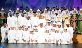 Aïd Al-Mawlid Al-Nabawi Acharif : Veillée religieuse à Abu Dhabi avec la participation du Maroc
