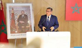 Aziz Akhannouch du RNI élu président du conseil communal d'Agadir