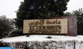 Les enseignements à distance de l'Université Al Akhawayn accrédités par l'agence américaine NECHE