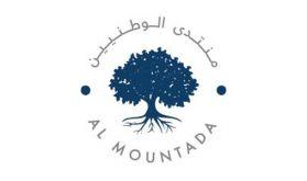 """Le think tank Al Mountada apporte sa """"contribution"""" à la réflexion nationale sur le nouveau modèle de développement"""