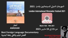 """Amghar"" de Bouchaib El Messaoudi primé au London international filmmaker festival"