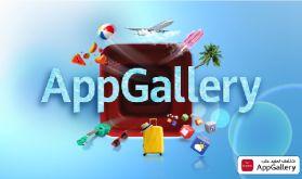 Huawei: AppGallery étend son offre avec un ensemble d'applications innovantes