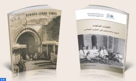 """""""Le pluralisme juridique, juifs et musulmans au Maroc moderne"""", nouvelle publication de la Faculté des lettres de Rabat"""