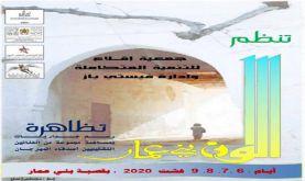"Zerhoun: La manifestation ""Couleurs de Beni Ammar"" du 06 au 09 août prochain"