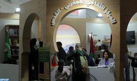 """SIEL 2020 : L'Agence Bayt Mal Alqods Acharif sensibilise les élèves aux """"Couleurs d'Al Aqsa"""""""