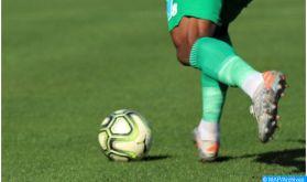 La CAN U17 Maroc-2021 en mars au lieu de juillet (CAF)