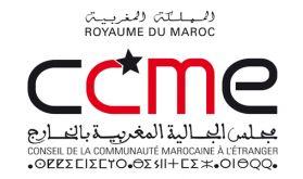 Le CCME organise, le dimanche 17 mai, une dictée géante autour de la marocanité