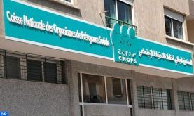 La CNOPS suspend l'accueil des assurés et des prestataires de soins