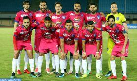 Le Chabab Rif Al Hoceima déterminé à se maintenir en deuxième division