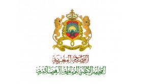 Justice: dépôt des candidatures pour l'élection des représentants des magistrats au sein du CSPJ