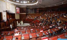 """Chambre des Représentants: Aucune décision n'a été prise pour la suspension de la mission exploratoire sur """"Barid Al Maghrib"""" (responsable)"""