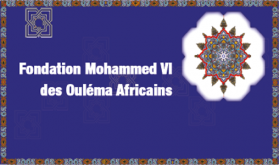 SM le Roi a toujours placé la cause palestinienne au même rang que la question du Sahara (section Guinée de la Fondation Mohammed VI des Ouléma africains)