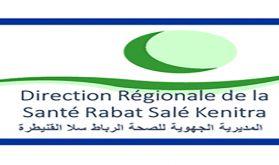 Covid-19: 4 nouvelles guérisons dans la région de Rabat-Salé-Kénitra