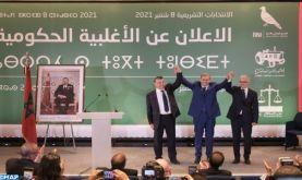 La majorité gouvernementale composée du RNI, PAM et l'Istiqlal (Akhannouch)