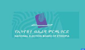 Elections générales en Ethiopie: 31,7 millions d'électeurs, l'opération d'inscription prolongée