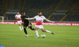 Ligue des champions (Demi-finales/aller) : Le Wydad Casablanca s'incline à domicile (0-2) face à Al Ahly d'Egypte